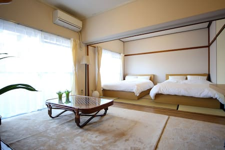 Modern Tatami Room  in Hakata - Fukuoka-shi - Wohnung