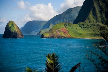 A Molokai Luxury Retreat on the friendly isle - Maunaloa