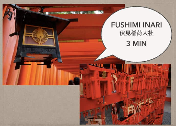 #2 Entire Flat 3 min Fushimi Inari 2 Train Station