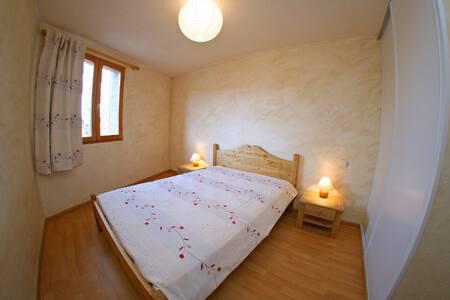 LA PLAGNE MONTALBERT Appartement Edelweiss - Wohnung