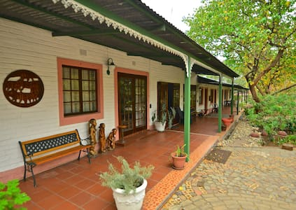 Beautiful Guesthouse next to Kruger Park - Phalaborwa - เกสต์เฮาส์