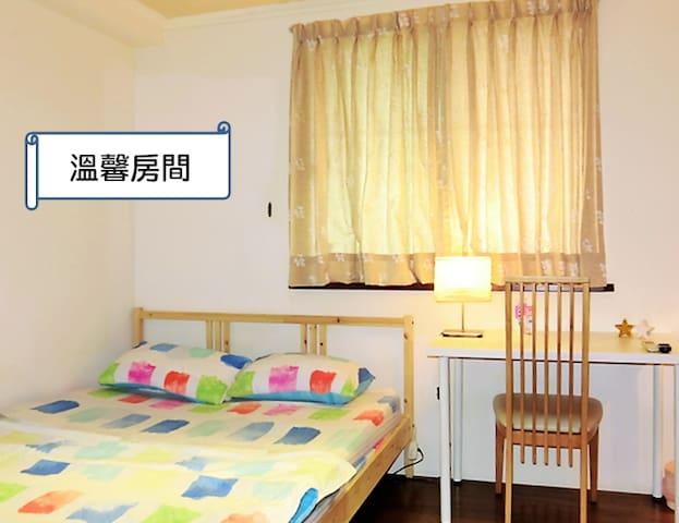 【Free shuttle car桃園機場免費接送】超值住宿~15分鐘到機場/桃園車站/台北直達巴士 - Dayuan District - Apartment