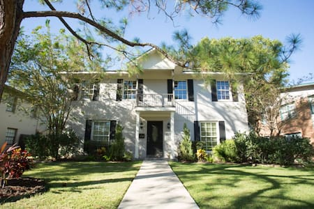 Home away from home/Luxury in the heart of Houston - Bellaire