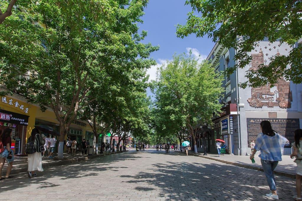 中央大街步行街