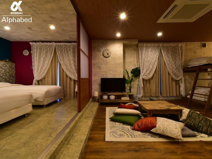 【Alphabed高松中央公園#101】最大7人の特別室(79㎡) 瓦町駅・空港バス停・繁華街すぐ