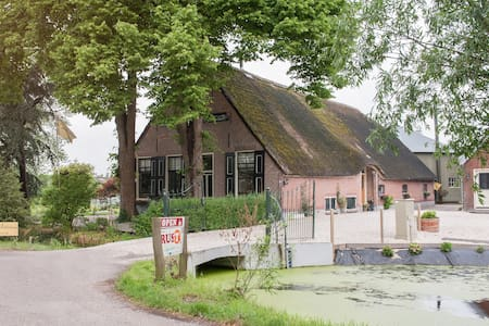 Gouda Farmhouse Vacation ( 4-6 pers.) - Oudewater