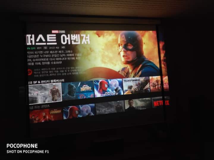 NETFILX 영화관 송정역,호남대학교 선운지구 도보10분 가성비 갑 지누하우스