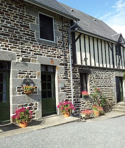 Luxury Family Bed & Breakfast Sleeps 6 - La Chapelle-Urée - Bed & Breakfast