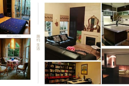 My home Your home - Kunming Shi