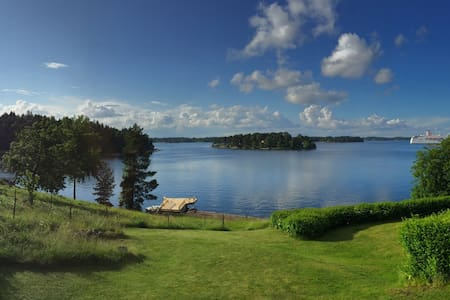 Comfortable Summer cottage in the Archipelago.