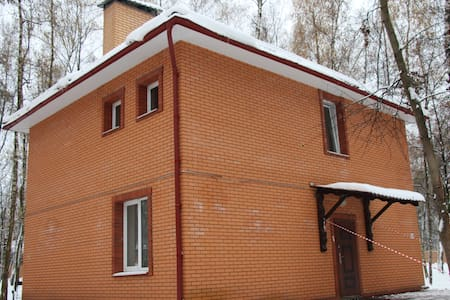 Cosy house Podolsk - Shcherbinka - Bed & Breakfast