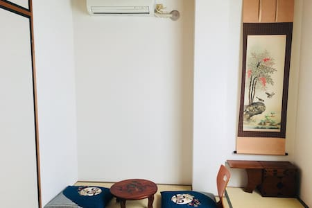 near NARITA AIRPORT ,Price shown is for 2 people!