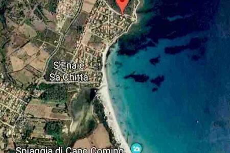 La pineta sul mare ''S'ena e Sa Chitta''
