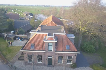 Private appartment in a farmhouse! - Giessenburg - 公寓