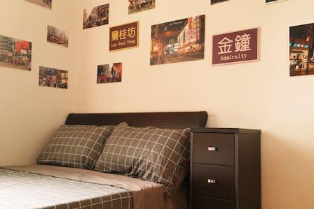 怀旧香港主题房+超大客厅+高层景观+干净舒适的洗手间 - Shenzhen - Appartement