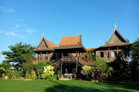 Thai cooking &homestay near Bangkok - Bed & Breakfast