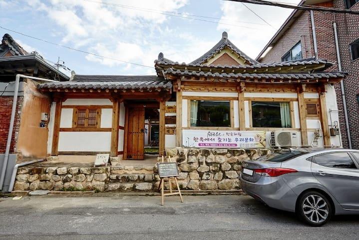 Traditional Korean House(청공소리) - Ochi-dong, Gwangju - Huis