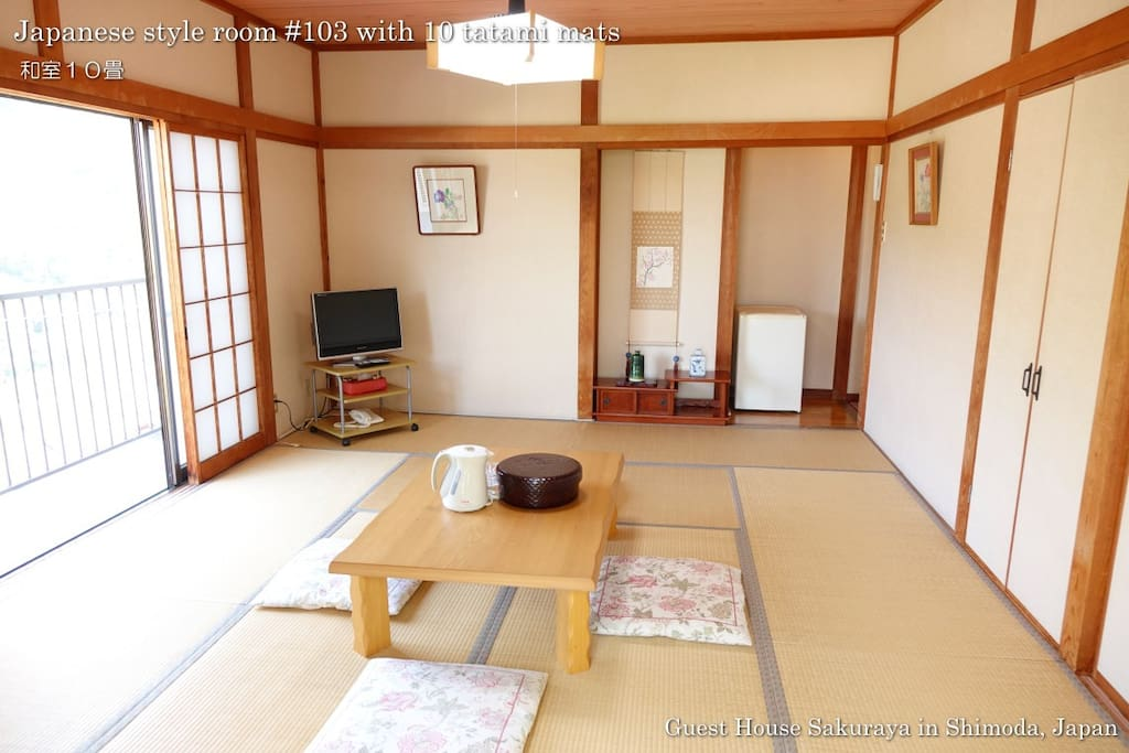 Japanese Room #103