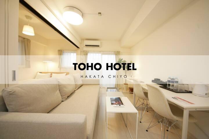 東邦ホテル〈博多千代〉3  WIFI♪JR吉塚駅から徒歩7分♪4PPL