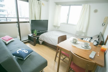 2bedrooms apartment/Great view Skytree/pocket wifi - Taitō-ku - Appartement
