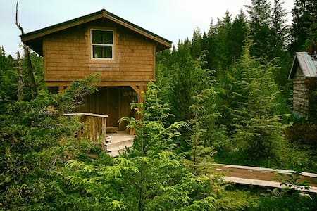 Hatchery Creek Cabin(Kevins Cabins)Coffman Cove