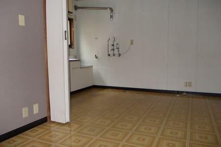 福井片町、福井大学近く! 2部屋 3名 キッチン・バス・トイレ・付き - Fukui-shi - Apartment