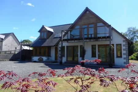 Superb Family Home in the Highlands - Argyll and Bute