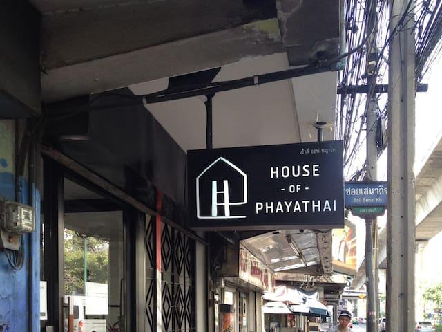 Heart Area, House of Phayathai, 8-BED FEMALE DORM - Bangkok - Internat
