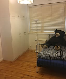Cozy little private room for rent - Lockleys