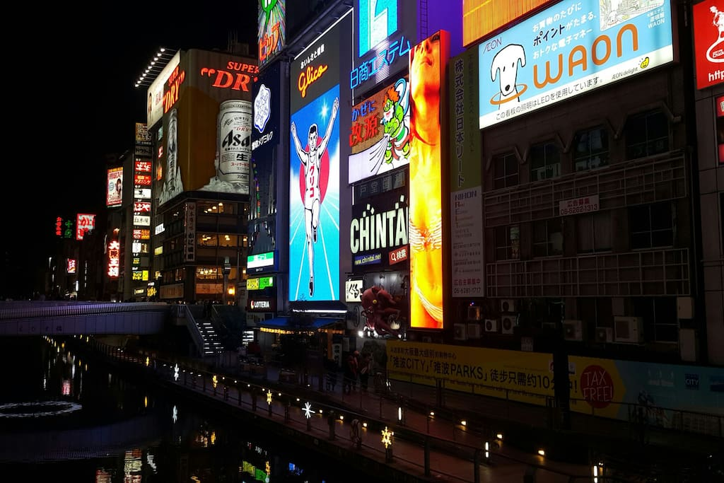 the most famous place in Osaka. GURICO sign board.