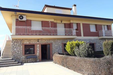 Casa campo Andalucía Granada - Benalúa - House
