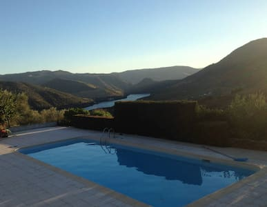 Quinta Douro Superior (Entire for you)