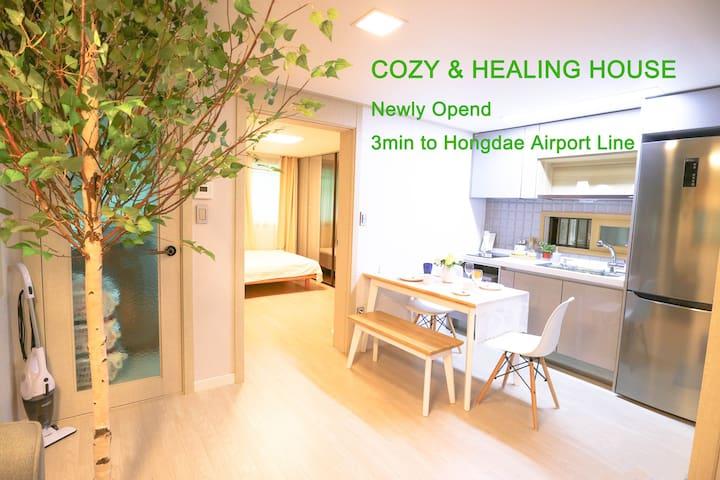 [2. Cozy House] 홍대역 6번출구/ 경의선 책거리 앞