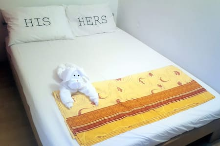 Private Bedroom City center (Easy access airport)