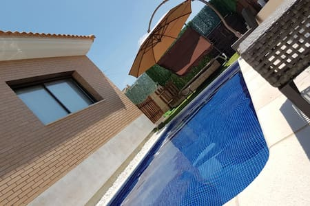 Luxury Family House - El vendrell