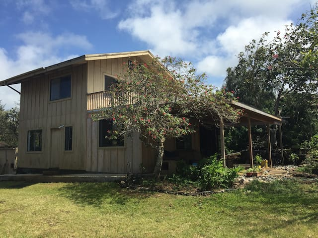 Comfortable and Serene Quaint Farm House - Hawi - Ev