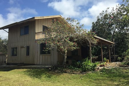 Comfortable and Serene Quaint Farm House - Hawi - Huis