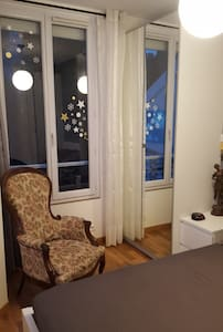 Chambre à 20m de Paris / Private room in paris - Ivry-sur-Seine - Apartment