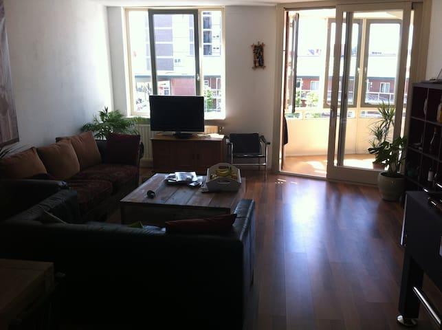 Appartement centrum van Den Bosch - 's-Hertogenbosch - Huoneisto
