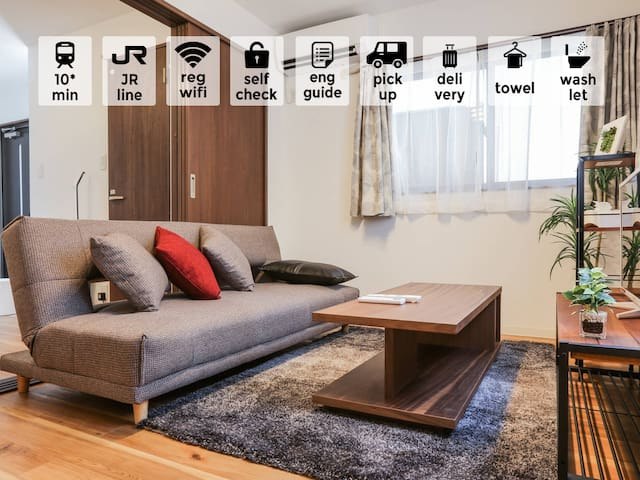【LICENSED!】2 FLOORS HOUSE - JR STA - GREAT ACCESS!