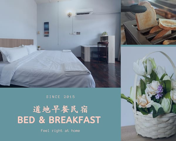 Beach/Local Breakfast/Airport Balcony King Bedroom