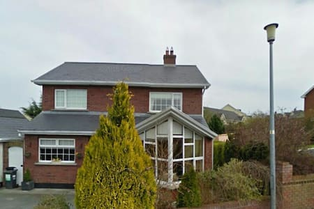 Cosy House in Historical Ardee town - Ardee
