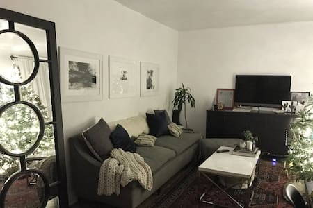 Stylish Uptown 2Bd Family Apt - New York