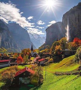 Panoramablick Wasserfälle Gemütliche Unterkunft