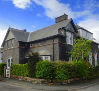 "Stunning ""Victorian Villa"" in Broughton, Sleeps 8 - Cumbria - บ้าน"