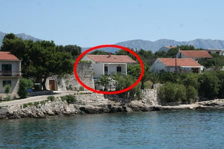 Two bedroom apartment near beach Sućuraj, Hvar (A-136-a)