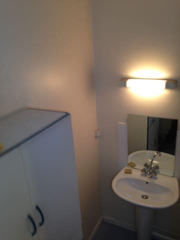 chambre sympa et  tranquil - Villiers-le-Bel - Appartement en résidence