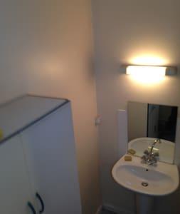 chambre sympa et  tranquil - Villiers-le-Bel - Condominium