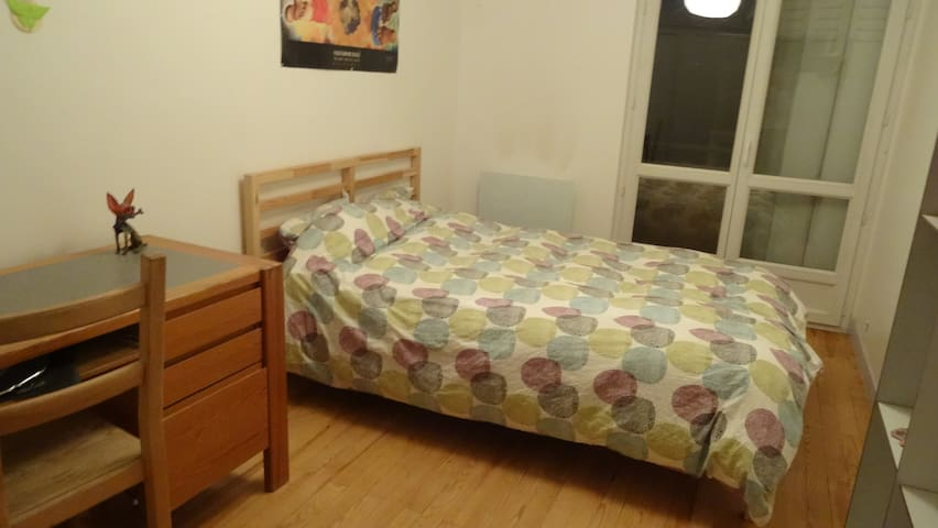 Appartement très confortable très proche du métro - Toulouse - Byt