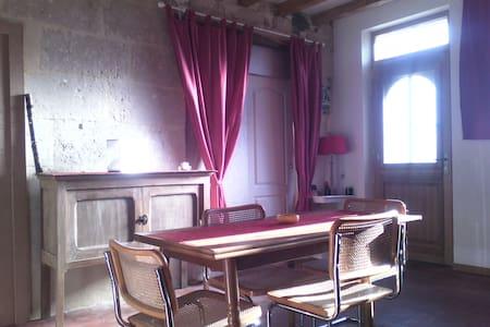 Jolie Maison à la Campagne au Pays de Ronsard - Villedieu-le-Château - Casa